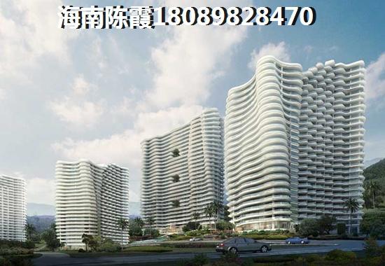 中国城五星公寓