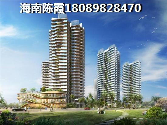 中国城五星公寓房价