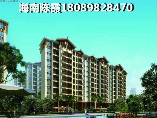 中国城五星公寓房产
