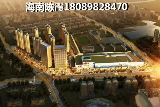 三亚东岸假日房价多少钱一平?