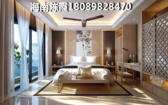 2020外地人怎么样在屯昌买房子?