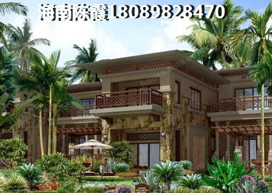 景业清水湾3号七期买房条件