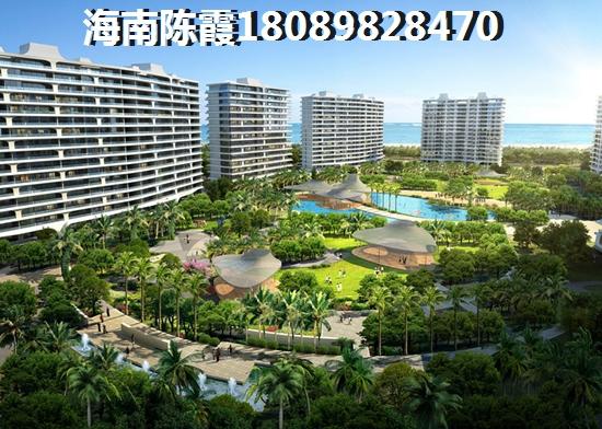 海棠湾8号温泉公馆房子涨价了吗?