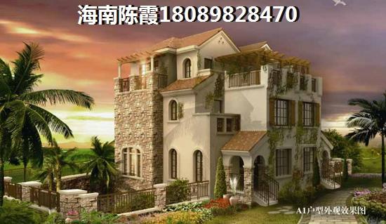 文昌高隆灣房子還值得買嗎?