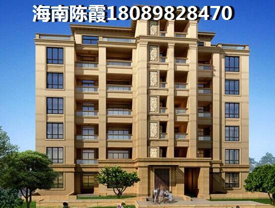 海南陵水县买房子优势分析