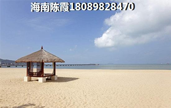 2021还要不要万宁兴隆镇买房