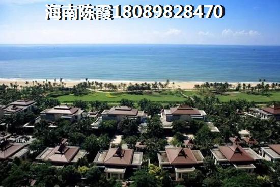 海南定安县房子涨价空间怎么样