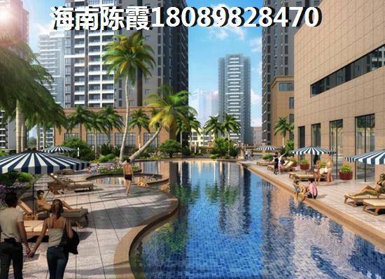 海南乐东县房子还能升值吗