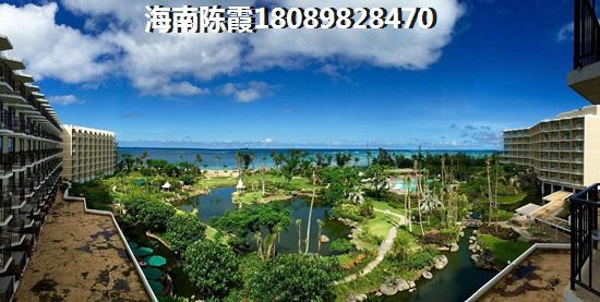 申亚翡翠谷三期贷款买房需要满足什么条件
